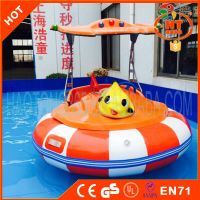 battery motorized laser bumper boat