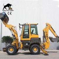 Backhoe loader VET45-17
