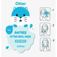 CANA anitree Mask Pack Auqa
