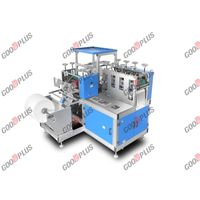 High Speed Disposable Reusable Non-Woven Shoes Cover Making Machine