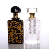 12ML Crystal Perfume Bottle