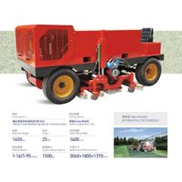 Sand Infill & Brusher Machine for Artificial Turf Field thumbnail image