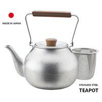 18-8 Stainless Steel Teapot 700ml tea pot kettle thumbnail image