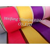 Premium Grosgrain Ribbon Wholesale thumbnail image