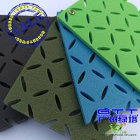 10 mm Foam Shock Pad thumbnail image