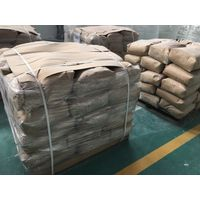 Halogen free flame retardant material for plastic industry thumbnail image