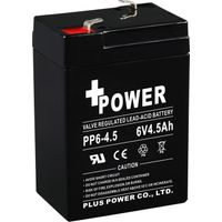 6V4.5AH rechargeable battery