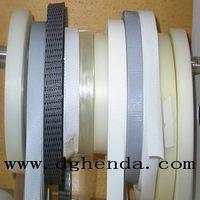 Waterproof seam sealing tape thumbnail image