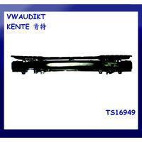Auto parts VW Skoda bumper OEM 1U0805551C