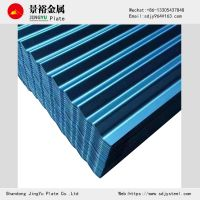 Color Coated Corrugated Roofing Sheet thumbnail image