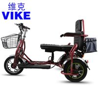 manufacturer sale elderly leisure electric tricycle folding electric bike adult disabled c