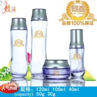 china sales export comsetic personal skin care firming lotion facial mist packaging glass bottle thumbnail image