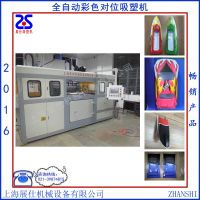 Zs-4045 Automatic Color Printing Vacuum Forming Machine