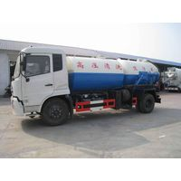 CLW5 High-pressure cleaning truck & Sewage suction truck