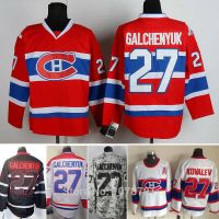 Wholesale nhl #27 Alex Galchenyuk Montreal Canadiens Cheap Ice Hockey Jersey Embroidery A Patch Logo