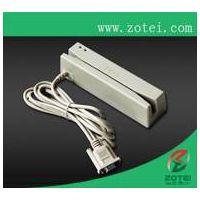 magnetic card reader thumbnail image