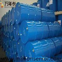 IMZ Imidazole CAS NO.288-32-4 Alkaline zinc plating intermediates pesticide additives