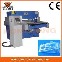 hydraulic click cut off machine thumbnail image