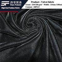 Woven velvet fabric