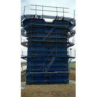 Pier Column Formwork for Concrete Construction thumbnail image