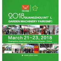 The 10th Guangzhou Int'l Garden Machinery Fair (GMF 2018)