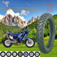 china best quality off-road motorcycle tyre 2.75-17 thumbnail image