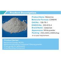 Melamine resin melamine powder resin melamine factory thumbnail image