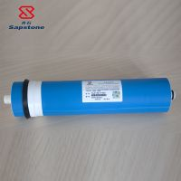 High permeate RO membrane 600GPD