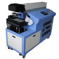 YAG laser marking machine for metal thumbnail image