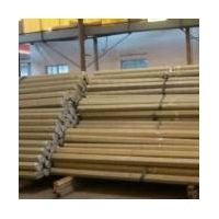 stainless steel tube 304L