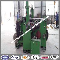 Shuttleless loom wire mesh machine ( manufacturer)