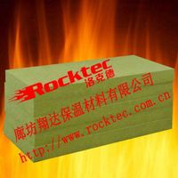 Qualified Special Rock Wool for Roof system thumbnail image