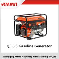 Best Quality Chongqing Gasoline Generators Manufacture 6.5kW