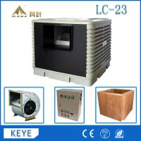 KEYE LC-23 evaporative air cooler