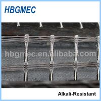 new construction materials technology basalt fiber geotextile