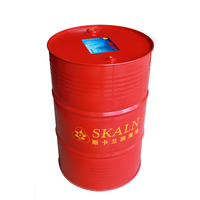 SKALN--Industrial anti-rust hydraulic oil 68# can be customized thumbnail image