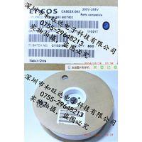 EPCOS Instocks Switching Spark Gaps (EPCOS) B88069X680T502 230V 86