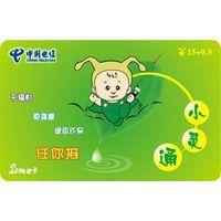 SLE5542 contactless IC card thumbnail image