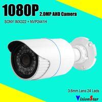 AHD 1080P 2.0MP analog cmos sensor sony IMX322 weatherproof bullet type for dvr kit