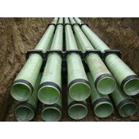 FRP/GRP cable casing pipe