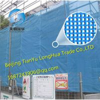 Construction safety nets , PVC coated mesh fabric