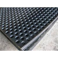 Diamond hole perforated metal mesh