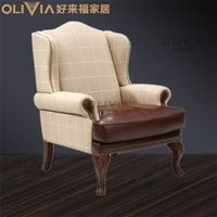 Fabric + Leather Dining Chair European Stylish