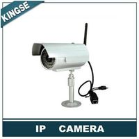 CCTV Wirless Outdoor IP Camera