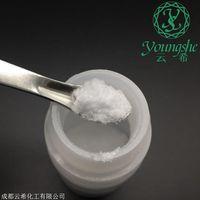 pure peptides 189691-06-3 Bremelanotide/ PT141