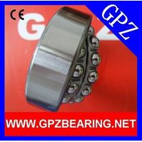GPZ self-aligning ball bearing 2301(1601)