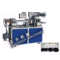 ZD-420 cover forming machine