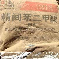 Purified Isophthalic Acid thumbnail image