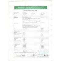 High quality sucralose supplier at best price