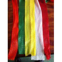 Knitted Tubular Net
